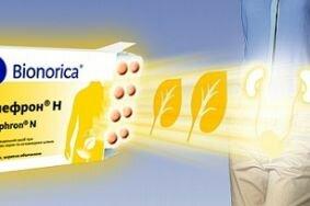 Эффективное лечение цистита с Канефроном
