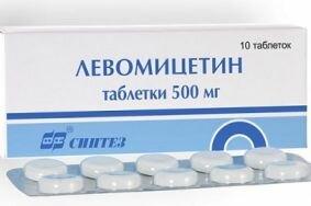 Как вылечить цистит с помощью Левомицетина