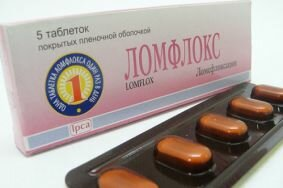 Показания для лечения простатита Ломфлоксом