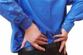 Болевые ощущения при воспалении простаты