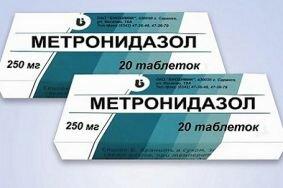 Что нужно знать о Метронидазоле