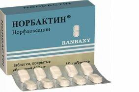 Терапия осложненных форм цистита с Норбактином