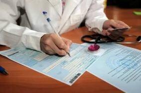 Правила выдачи больничных листов при выявлении цистита