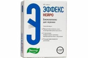 Примеры российских аналогов препаратов для повышения мужской силы