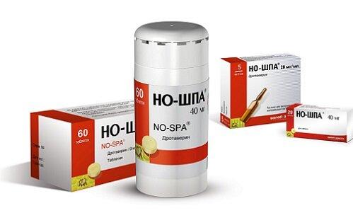 препараты фотосенсибилизаторы