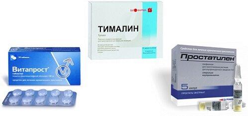иммуномодулирующие препараты при онкологии