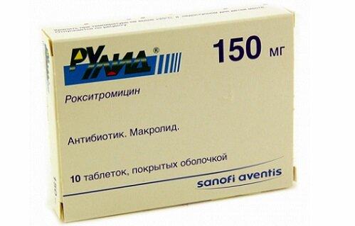 Эффективные таблетки для лечения цистита у женщин. Названия цены как принимать