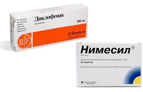 препараты против воспаления
