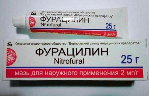 фурацилин мазь