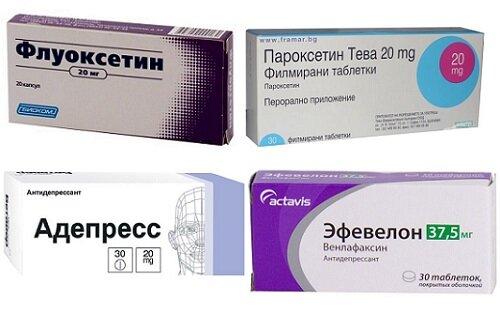 препараты против депрессии