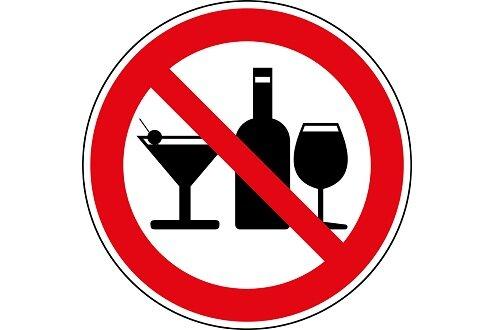 алкоголь и лечение