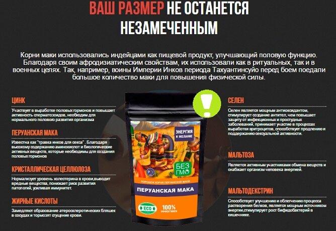 Опасайтесь подделок! Оригинальный препарат можно приобрести только на  официальном сайте производителя! c46ecf997d7b6