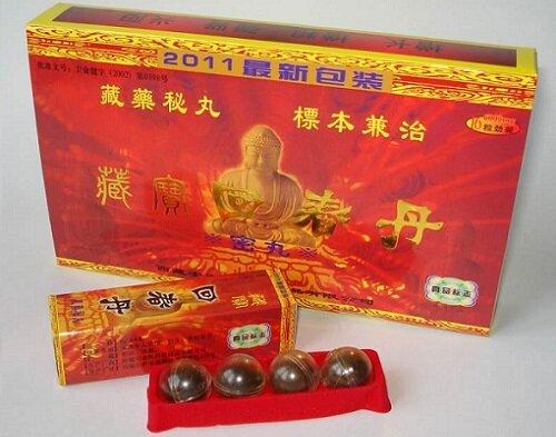 Шарики Будда